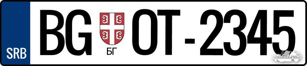 Predlog registracione oznake za oldtajmer vozila