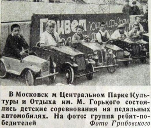 moskvich-pedale-tekst-01