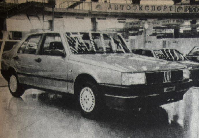 Fiat Croma i.e. u svakom je slučaju jedna od varijanti najvećih Fijatovih limuzina koje su iz iste družine kao i Lancia Thema i Saab 9000. S obzirom na vrata pozadima kojima je u biti kombi-limuzina s prijatnom prostranošću za ljude i prtljag. I veoma je skladnog izgleda.
