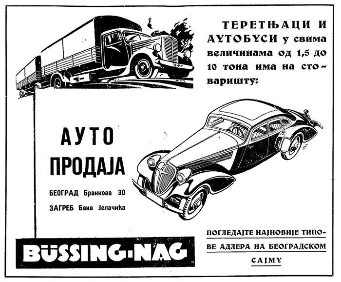 prvi-medjunarodni-sajam-automobila-u-beogradu-01