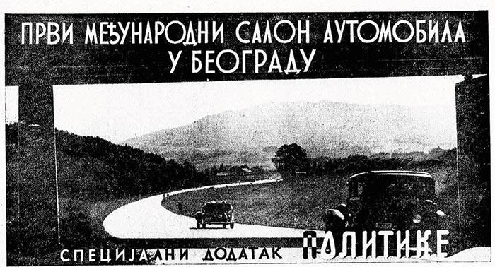 prvi-medjunarodni-sajam-automobila-u-beogradu-10