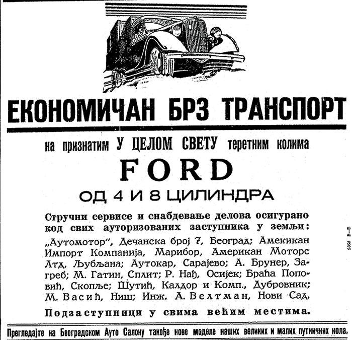 prvi-medjunarodni-sajam-automobila-u-beogradu-11