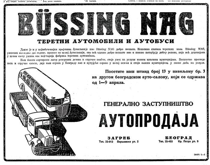 prvi-medjunarodni-sajam-automobila-u-beogradu-12