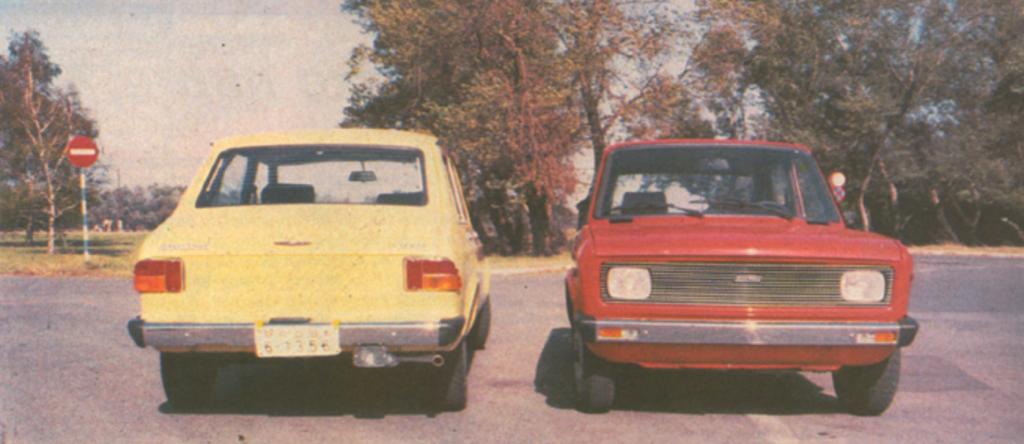 zastava-101-gtl-55-avto-magazin