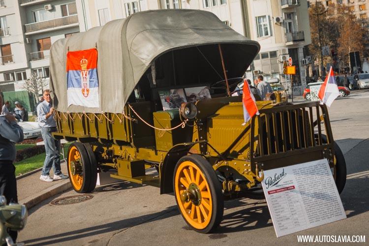 oldtajmer-skup-povodom-stogodisnjice-primirja-u-prvom-svetskom-ratu-1